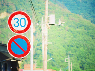 道路標識の写真・画像素材[2188728]