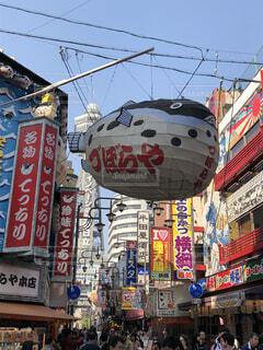 大阪の街の写真・画像素材[1649053]