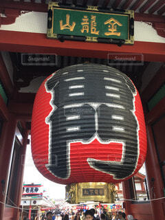 東京の写真・画像素材[57333]
