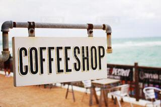 コーヒーショップの写真・画像素材[2488733]