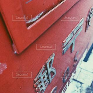 近くの赤れんが造りの建物の写真・画像素材[1660620]