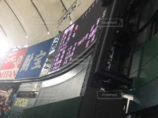 東京ドームバックスクリーンクラブからの風景の写真・画像素材[1661059]