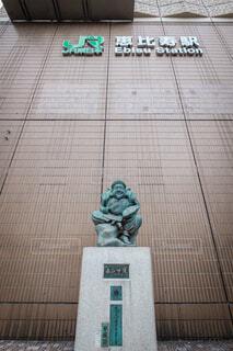 恵比寿駅の写真・画像素材[2437026]