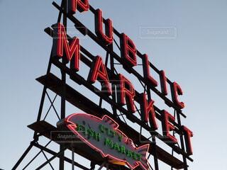 パイクプレイスマーケットの写真・画像素材[1691730]