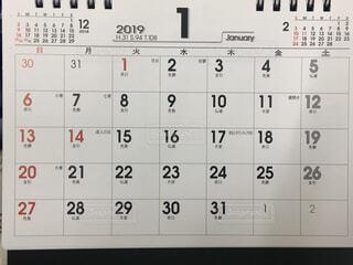 カレンダーの写真・画像素材[1684591]
