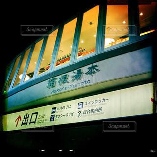 駅の写真・画像素材[149674]