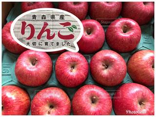 真っ赤な青森りんご、今年も来てくれました。の写真・画像素材[1687591]