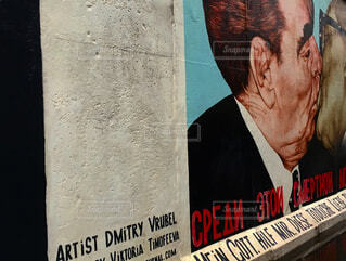 ベルリンの壁アートの写真・画像素材[1696885]