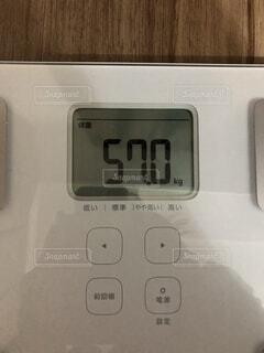 体重57キロの写真・画像素材[1708919]