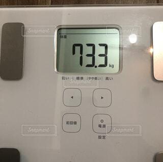体重73.3キロの写真・画像素材[1716825]