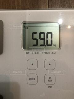 体重59キロの写真・画像素材[1716830]