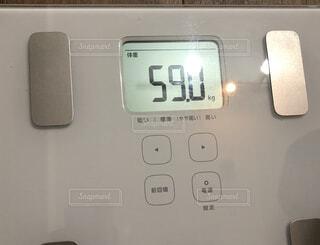 体重59キロの写真・画像素材[1716831]