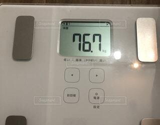 体重76.7キロの写真・画像素材[1716834]