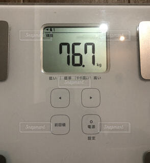 体重76.7キロの写真・画像素材[1716835]