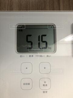 体重51.5キロの写真・画像素材[1724559]