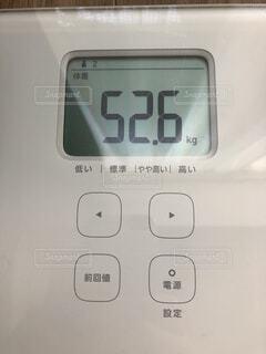 体重52.6キロの写真・画像素材[1724563]