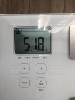 体重51.8キロの写真・画像素材[1734011]