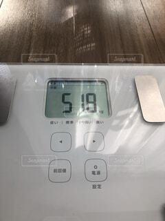 体重51.8キロの写真・画像素材[1734012]