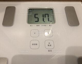 体重51.7キロの写真・画像素材[1773501]