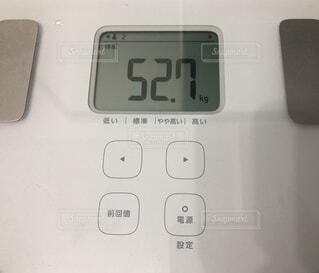 体重52.7キロの写真・画像素材[1796140]