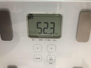 体重52.3キロの写真・画像素材[1836236]