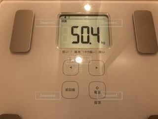 体重50.4キロの写真・画像素材[3390494]