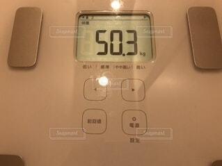 体重50.3キロの写真・画像素材[3393407]