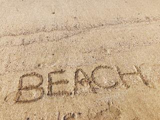 砂浜の写真・画像素材[1718373]