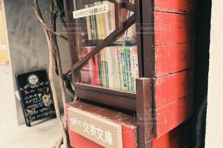 小さな図書館の写真・画像素材[1719599]