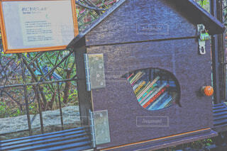 小さな図書館の写真・画像素材[1737019]