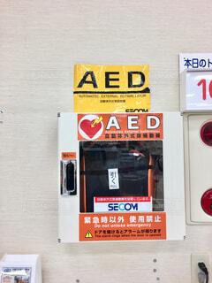 AEDの写真・画像素材[1806721]