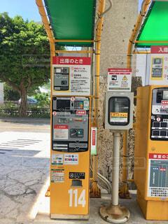 駐車券の機械の写真・画像素材[2509477]