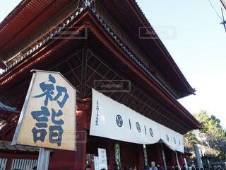 増上寺に「初詣」の写真・画像素材[1705905]
