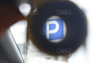 パーキングの写真・画像素材[1724737]