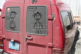 赤,車,アート,キューバ,落書き,中南米,スペイン語,ハバナ