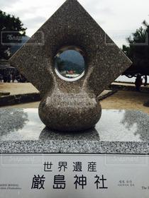 自然,風景,海,空,冬,神社,世界遺産,広島,厳島神社,ゆか写