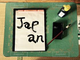 文字,日本,japan,伝統,書道,習字,トラディショナル