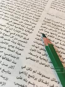 イスラム,ビジネス,アラブ,アラビア,中東,ドバイ,イスラム教,外国語,アラビア語,アラビア文字